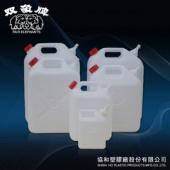 台斤系列油桶