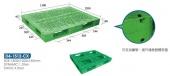 片面型棧板(D4-1512-CX)-YLT