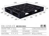 田字型國際貨櫃標準出口專用塑膠棧板