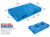 片面型棧板(D2-1165-CG-YLT)