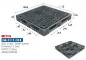 一體成型片面型棧板(D4-1111-CE1-YLT)