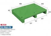 單面型棧板(S2-9065-FG-YLD)