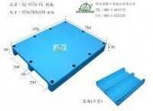 單面型棧板(S2-9776-FG-YLD)