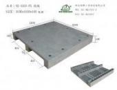 單面型棧板(S2-1111/1211/1311/1411-FG)