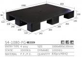 單面型棧板( S4-1080-FG-YLD)