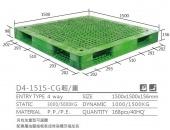 超大尺寸1米5平方塑膠棧板