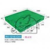 雙面型棧板(R4-1210-CX1-YLS)