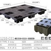 出口型棧板