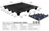 出口型棧板(S4-1111-CE-YLCK)