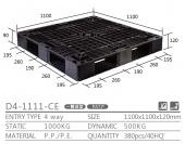 出口型棧板(D4-1111-CE-YLCK)