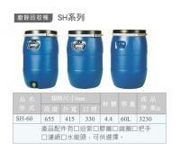SH系列廚餘回收桶